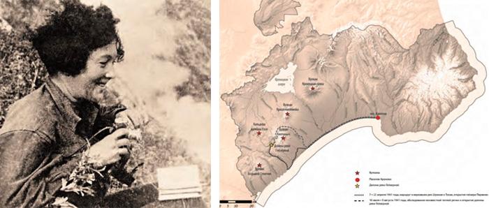 Открытие Долины Гейзеров