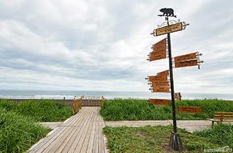 Тур Вулканы Камчатки